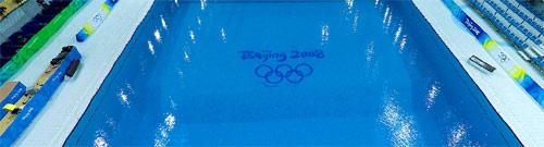 piscine pekin